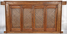Antique Chinese Window Screens