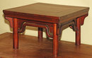 Kang Table or Low Stool