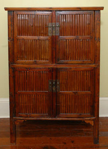 Antique Chinese Split Bamboo Cabinet 4-doors and Removable Internal Shelves