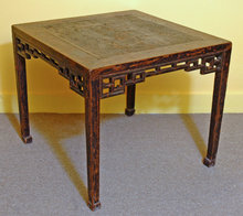 Antique Chinese Ming Dynasty Square Table