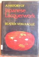 HISTORY OF JAPANESE LACQUERWORK