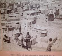 GREAT STEREOVIEW OF  CAIRO EGYPT