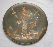 MADE IN UAR COPPER PLATTER WITH EGYPTIAN MOTIF