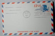 JOHN F. KENNEDY - FIRST DAY OF ISSUE ENVELOPE