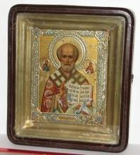BEAUTIFUL CASED ICON