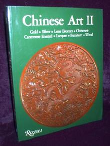 CHINESE ART II