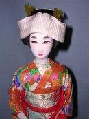 NISHI LTD OF JAPAN ORIENTAL BRIDGE DOLL