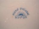 NIPPON THREE PIECE MAYO SET, DISH, UNDERPLATE AND SPOON