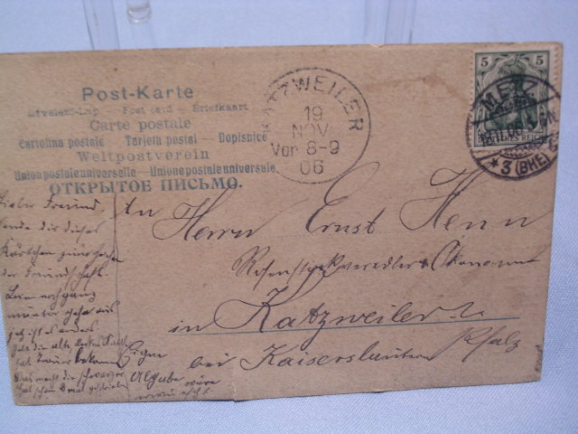 1906 GERMAN SOLDIER POSTCARD WITH STAMP