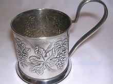 VINTAGE RUSSIAN  SOVIET PODSTAKANNIK TEA GLASS HOLDER GRAPE DESIGN