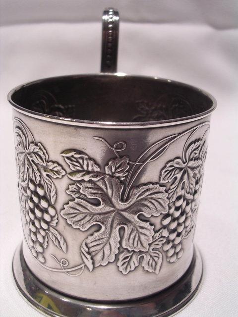VINTAGE RUSSIAN  SOVIET PODSTAKANNIK TEA GLASS HOLDER GRAPE DESIGN