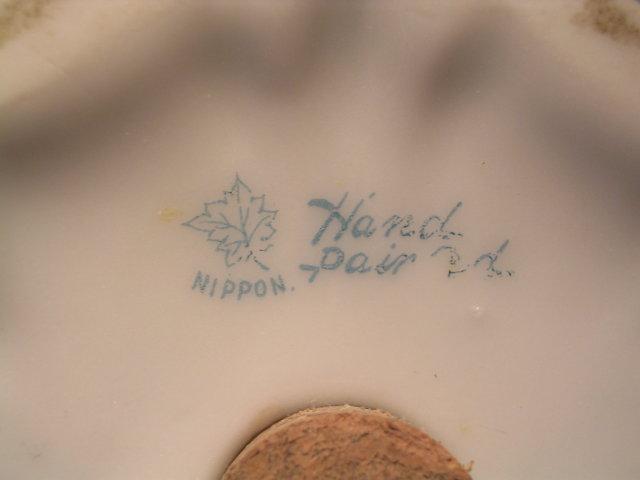 NIPPON SUGAR SHAKER MUFFINEER GOLD ON WHITE & YELLOW ORNATE