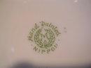 NORITAKE MORIMURA NIPPON FLORAL HANDLED BOWL #21 MARK