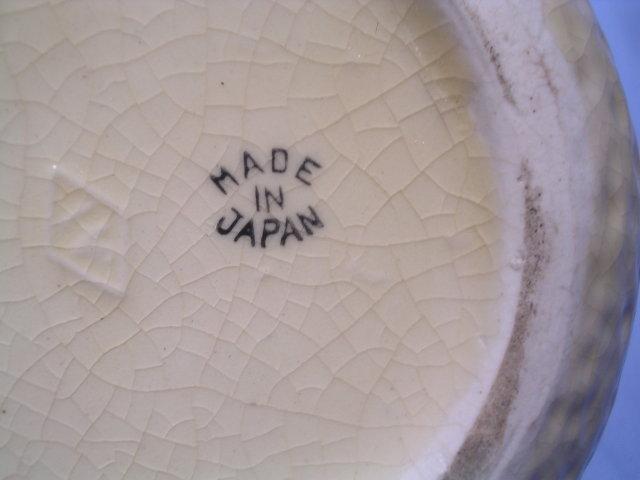 OLD THREE PIECE REAMER PITCHER CITRUS SHAPE JAPAN