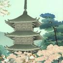 1950's Benji Asada Japanese Wood Block Print Uchida Pagoda Ninnaji Temple Japan
