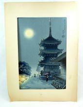 1950's Tangyu Asada Japanese Wood Block Print Pagoda Kiyomizu Japan on Uchida