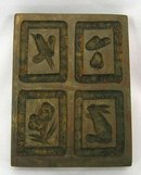 Antique Wood Butter Mold Stamp Rabbit Bird Flower