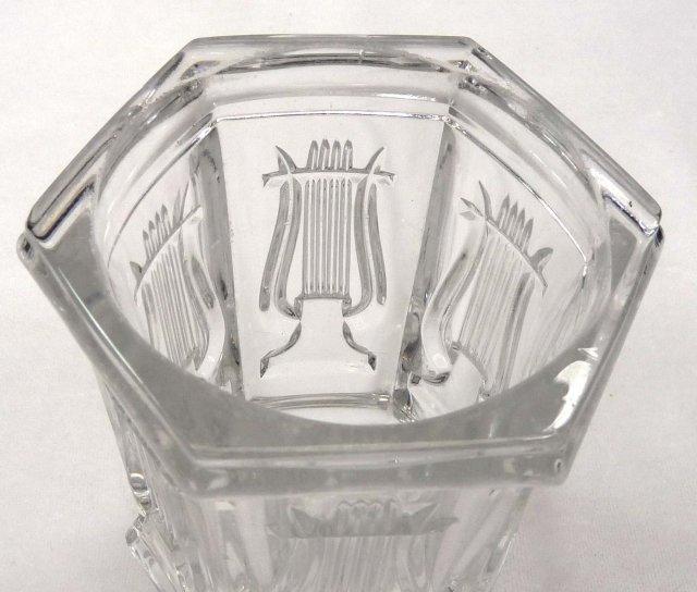 BOSTON & SANDWICH Glass Lyre Harp Spill Spooner FLINT