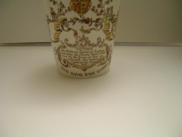 Queen Victoria Diamond Jubilee Beaker