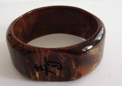 Brown marbelized bakelite bangle with Chinese Characters
