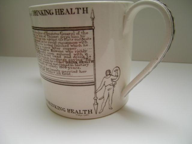 Queen Victoria's Jubilee Cup: Origin of Drinking Health