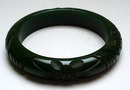 Bakelite Vintage Dark Green Carved Bangle Bracelet