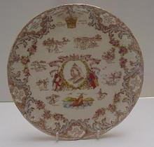 Commemorative: Queen Victoria Plate