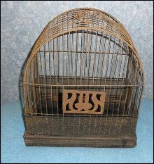 Bird Cage Wire  RS165