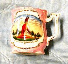 Virginia State Memorial/Gettysburg Cup