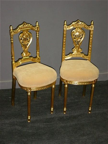 Classy PAIR of Louis XV style Gilded side chairs