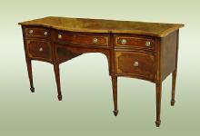 Museum Quality! LARGE Georgian style sideboard