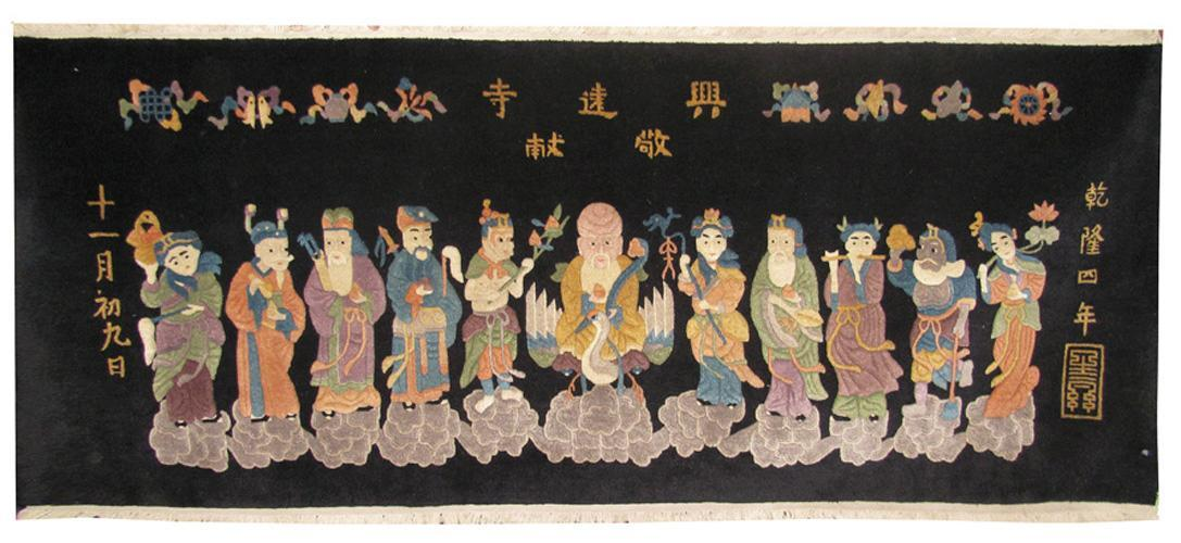 OLD CHINESE IMMORTALS SMALL PICTORIAL RUG 6' x 2'6