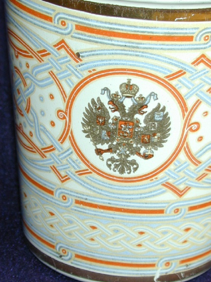 Russian Coronation  Enameled Cup