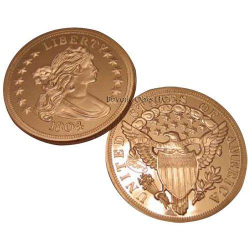 1804 Draped Bust Silver Dollar Replica Coin