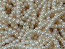 2 oz Loose Natural Freshwater Pearls
