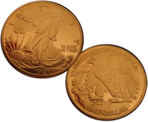1921-S Walking Liberty Half Dollar Silver Coin - Replica