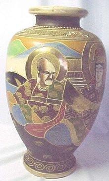 Satsuma  Oriental Vase  Magnificent