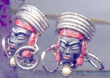 SALE Must Have Black Face  Vintage Clip on Earrings