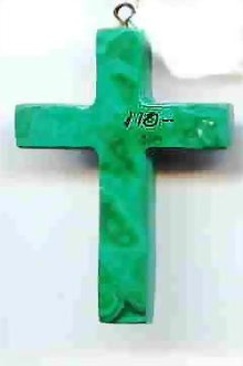 SALE Stone Cross Malachite and Black Onyx