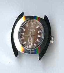 SALE Watch   piet     israel made