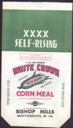 White Crown Corn Meal Bag