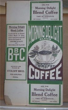 Morning Delight Coffee Box - 1905