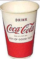 1957 Coca Cola Cup