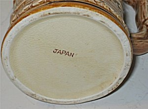 Japan Beer Mug Stein Unlidded