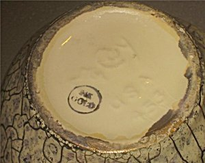 McCoy Grecian Creamer - 14K White Crackle Gold