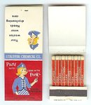 Patti Perk Matchbook