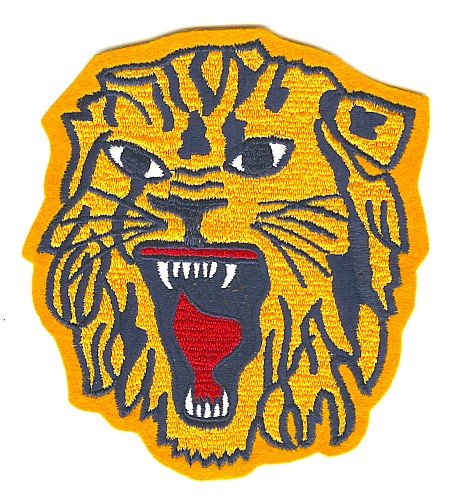 old vintage CIRCUS TIGER PATCH ~ 1950s