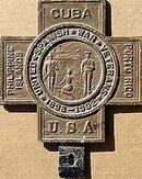 Spanish American War Cast Iron Cemetary Cross