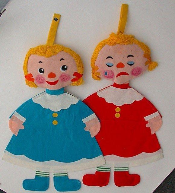 Doll Pajama Bags Toys 1950s - Japan