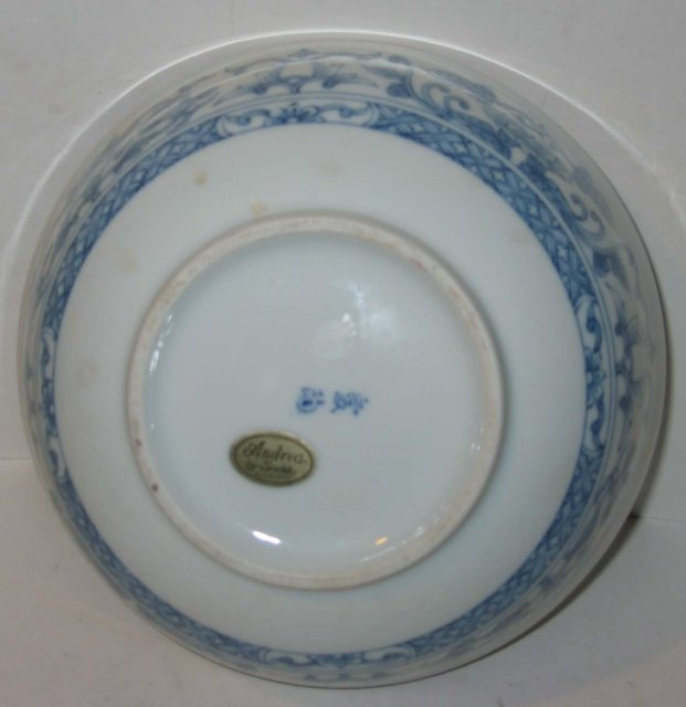 old vintage porcelain ANDREA BY SADEK BOWL